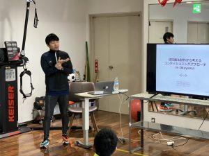 杉山幹先生による「感覚器&動作から考えるコンディショニングアプローチ」セミナー風景