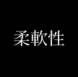 Hogrel(ホグレル)の紹介