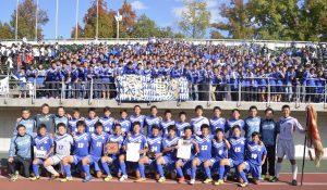 玉野光南高校サッカー部の集合写真